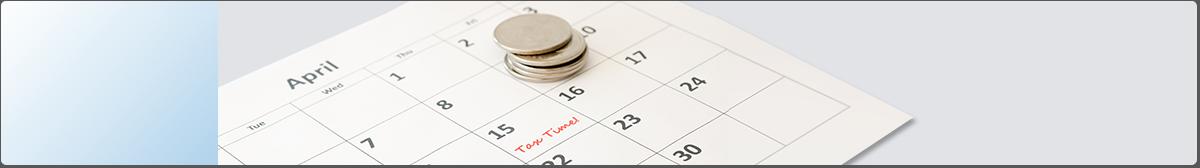 US Tax Calendar
